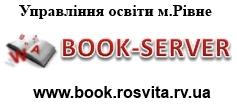 Book-Server